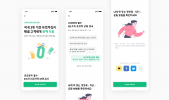 뱅크샐러드, 건강 데이터 활용한 '유전자 검사' 서비스 공개