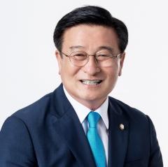 윤재갑 의원, '어촌진흥청 신설' 촉구