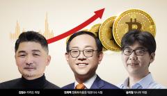 [비트코인 사상 최고가]족집게 선제 투자로 웃음꽃 핀 김범수·권희백·송치형