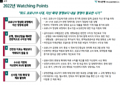 """하나금융경영연구소 """"내년 자산 성장 둔화···내실 경영 필요"""""""