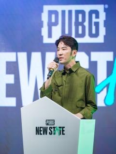 크래프톤, '뉴 스테이트' 내달 11일 출시···배그 흥행 이어간다