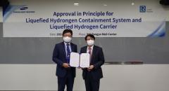 삼성중공업, 업계 최초 멤브레인형 액화수소 화물창 독자 개발