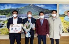 영천시, 경상북도 가축방역평가 '우수상' 수상