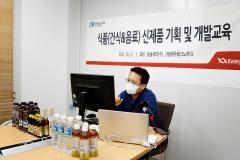 광동제약, 제주 중소기업 대상 신제품 기획 및 개발교육 진행