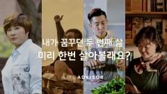 """한화생명 """"박세리가 내 멘토로""""···'세컨드 라이프' 캠페인 진행"""