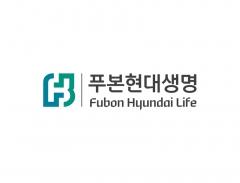 푸본현대생명, 외국인투자기업 채용박람회 참여