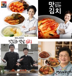 NS홈쇼핑, 김장철 대비 '김치 방송' 집중 편성