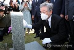 이재명, 25일 경기도지사직 사퇴···대선 행보 본격화