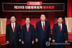 """'사과 사진' 논란에···유승민 """"국민을 개 취급"""", 윤석열 """"모두 내 불찰"""""""