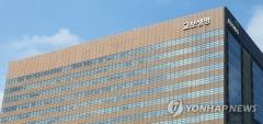 어피너티, '교보생명 풋옵션' 신창재 회장에 가처분 신청