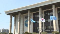 KBS 사장 후보 2명 사퇴···김의철 단독으로 절차 진행
