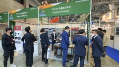 전남테크노파크, '2021 국제조선 및 해양산업전' 전남공동관 운영