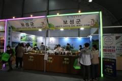 보성군, 국제농업박람회 보성관 관람객에 '인기'