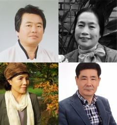 청도군, 2021 이호우・이영도 시조문학상 수상자 선정