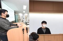 영진전문대, 인테리어디자인과 선배 초청 특강 개최