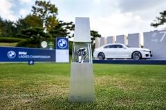 BMW레이디스챔피언십,특별한우승트로피···프리미엄 車 브랜드 상징성 부각