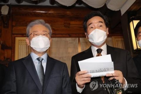 """이낙연, 이재명 선대위 상임고문 맡기로···""""정권 재창출 노력"""""""