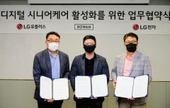 LG유플러스, LG전자-로완과 시니어 디지털 헬스케어 사업 협력
