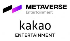 메타버스엔터테인먼트-카카오엔터, 전략적 파트너십 구축