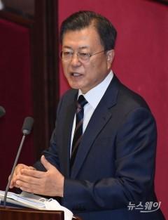 [NW포토]문재인 대통령, 5번째 내년도 예산안 시정연설