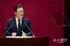 [NW포토]문재인 대통령, 2022년도 예산안 시정연설