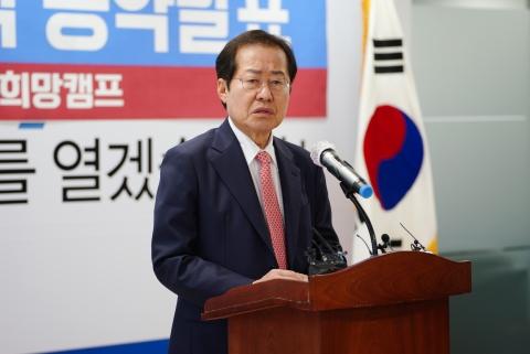 """홍준표, 윤석열 겨냥 """"골목 대장 노릇 며칠 안 남아"""""""