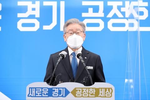 """이재명, 경기지사 사퇴 """"대한민국 세계 표준으로 만들겠다""""(종합)"""