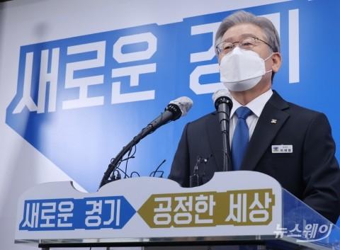 """'원팀' 위한 신복지 수용···""""결국 '이재명표' 정책으로"""""""