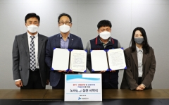 인천항만공사, 윤리·준법경영 및 공정거래 자율준수 프로그램 실천 노사공동 서약