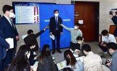[NW포토]2022 예산안 관련 여당 입장 전하는 송영길 대표