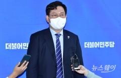 [NW포토]예산안 관련 소감과 여당 입장 전하는 송영길 대표