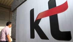 KT, 디도스 공격에 유·무선 인터넷 1시간 가량 장애(종합)