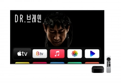 SK브로드밴드, 애플과 협력···내달 '애플TV 4K' 출시