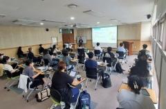 순천대학교 대학 일자리센터, '미국 인턴십 설명회' 개최