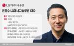 'LG 2인자' 권영수 부회장, LG에너지솔루션 직접 챙긴다(종합)