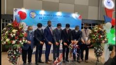 전남테크노파크, 'KOREA-UAE 에너지 위크'서  864억 수출협약