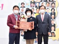 경산시, 2021년 자랑스러운 경북도민상 3명 수상