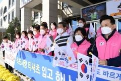 김충섭 김천시장, 독도사랑 티셔츠 입고 하나되기 운동 펼쳐