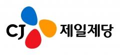 CJ제일제당, 'UN 지속가능개발목표경영지수' 3년 연속 최우수
