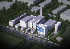 SK케미칼, 유틸리티 사업 분할···LNG 열병합 발전사업 본격화