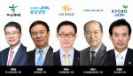 '교보생명·KB생명···' 임기만료 앞둔 보험사 CEO 연임 가능성은?