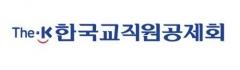 """교직원공제회, 비트코인 투자설에 """"전혀 검토한 바 없다"""""""