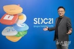 """'삼성 SDC21' 개최···고동진 사장 """"스마트하게 혁신 지속"""""""