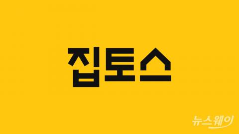 부동산 중개 스타트업 집토스, 공인중개사 대규모 공개채용 실시