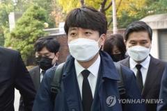 """야권, 노태우 조문 행렬···이준석 """"전두환과 다르게 평가"""""""