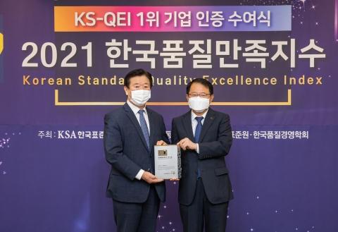 에몬스가구, 2021 한국품질만족지수 가정용가구 부문 1위 선정