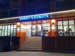 굽네 홍경호 회장 프리미엄 도넛 인기에 함박웃음