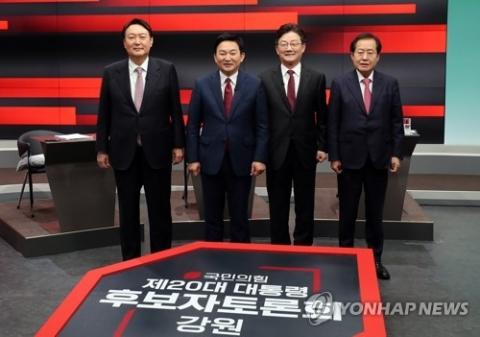 국민의힘 토론회···윤석열·원희룡, '홍준표' 집중 포화