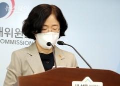 공정위, '위드 코로나' 민생현안 대응 속도낸다