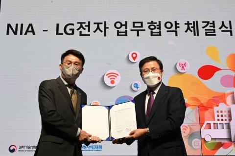 LG전자, 공공와이파이 활성화···'그램' 노트북에 앱 탑재